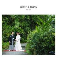JERRY & REIKO