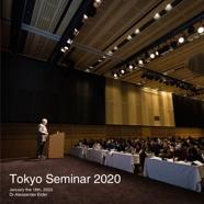 Tokyo Seminar 2020