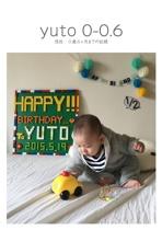 yuto 0-0.6