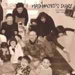 Hashimoto's Diary