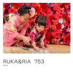 RUKA&RIA  753