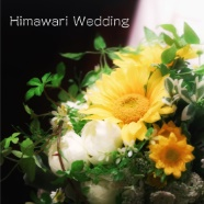 Himawari Wedding