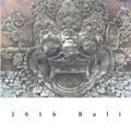2016 Bali