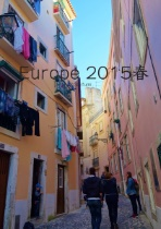 Europe 2015春