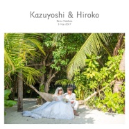 Kazuyoshi & Hiroko