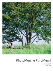 PhotoMarche*IroMegri