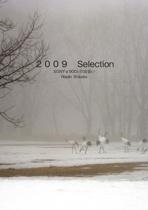 2009 Selection