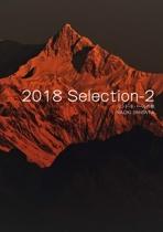 2018 Selection-2