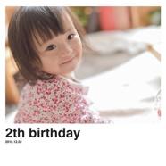 2th birthday