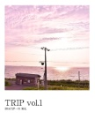 TRIP vol.1