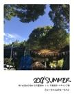 2018'SUMMER