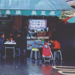 EATING AROUND