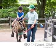 RIO 1-2years Dialy