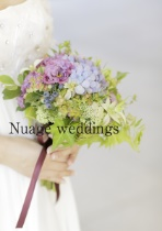 Nuage weddings
