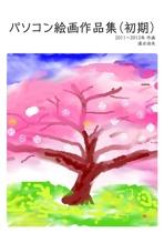 パソコン絵画作品集(初期)