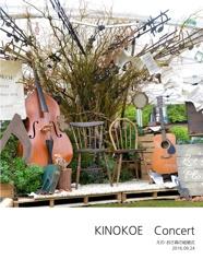 KINOKOE Concert