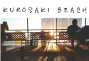 Kurosaki Beach