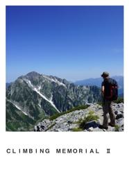 CLIMBING MEMORIAL Ⅱ