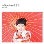*Sumire*7 5 3