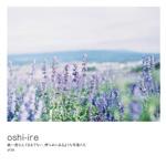 oshi-ire