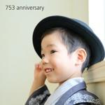 753 anniversary