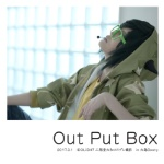 Out Put Box