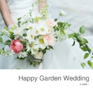 Happy Garden Wedding