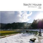 Nechi House