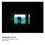 natsuki no ki