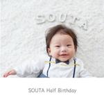 SOUTA Half Birthday