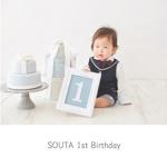SOUTA 1st Birthday