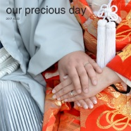 our precious day