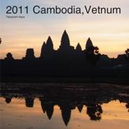 2011 Cambodia,Vetnum