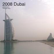 2008 Dubai