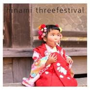 hinami threefestival
