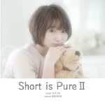 Short is PureⅡ