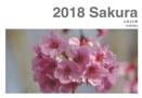 2018 Sakura