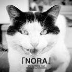 「NORA」
