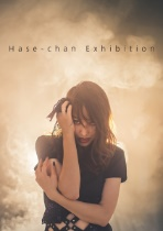 Hase-chan Exhibition