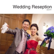 Wedding Reseption