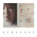 STRANGE2