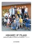 Memories of Poland