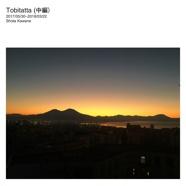 Tobitatta (中編)