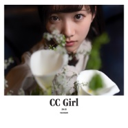 CC Girl