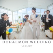 DORAEMON WEDDING