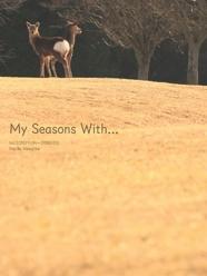 My Seasons With...