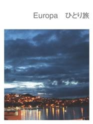 Europa ひとり旅