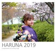 HARUNA 2019