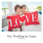 Our Wedding in Guam