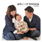 ★Rei☆1st Birthday★